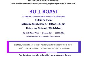 Bull roast to help send Hickory Elementary School's winning Destination Imagination team to the Global Competition is coming up May 6 at the Richlin Ballroom